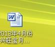 杭州百站科技网络有限公司