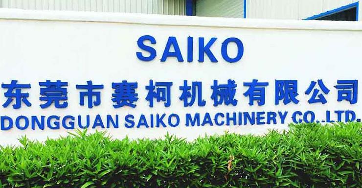东莞市赛柯机械有限公司