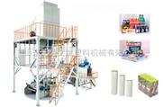 POF三層共擠熱收縮膜吹膜機組
