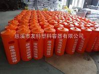 优质的供应,电池回收桶,废电池回收箱,废物桶