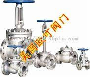 进口蒸汽闸阀 进口蒸汽调节阀 进口电动蒸汽闸阀
