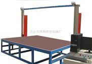 恒翔eps板造型生产设备