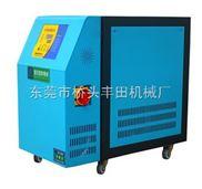 运水式塑料模温机-FWH-6