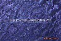环保水性PU革,不含DMFa、塑化剂,符合新欧标REACH
