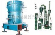 雷蒙磨粉机,欧版磨粉机,立式磨粉机