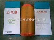 苏州复盛空压机保养苏州复盛螺杆空压机专业维修