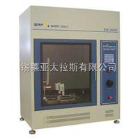 SAFQ GW-3020 灼热丝测试仪