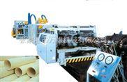 PE双壁波纹管生产线/大口径波纹管生产线