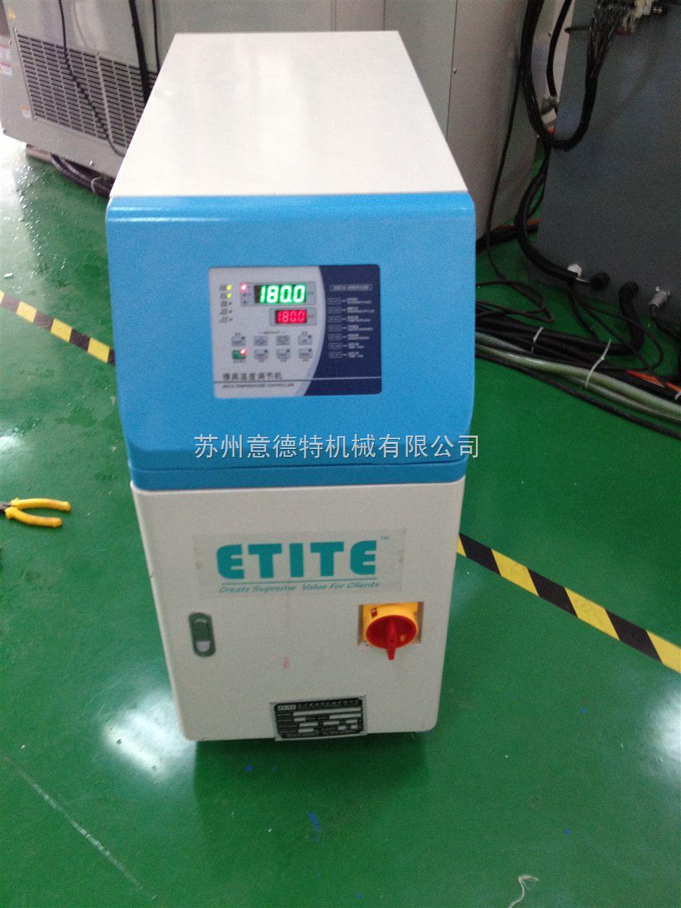 ETW-1218H-高温水式模温机特点
