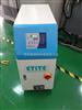 ETW-1218H高溫水式模溫機