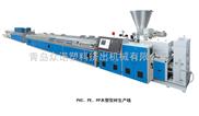 PP/PE/PVC木塑異型材生產線