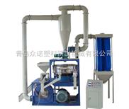 PVC塑料磨粉机