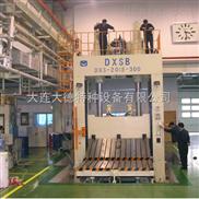 300吨合模机试模机