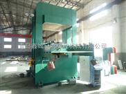 鑫城800T框式自动推拉模硫化机