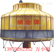 哈尔滨供应纳金工业冷却塔厂家