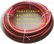 耐高温橡胶管,特种橡胶管
