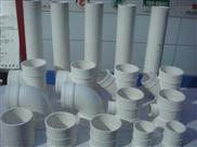 pvc原料价格 pvc水管价格 pvc线槽价格