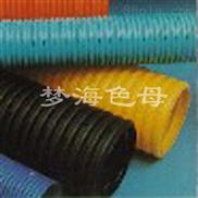 韩国黑色色母粒(ABS、PS、SAN通用)