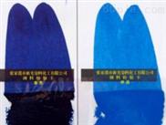 4352酞菁蓝B 塑料色母专用