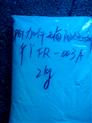 半透明PA6薄膜(尼龙薄膜)无卤 阻燃剂 塑料添加剂YYFR-003C