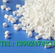 PP阻燃母粒 塑料添加剂,PP拉丝 阻燃剂 塑料添加剂,深圳PP 阻燃剂 塑料添加剂