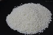 供用PP 阻燃剂 塑料添加剂 阻燃母粒 塑料添加剂