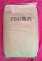 溴系 阻燃劑 塑料添加劑_聚丙烯 阻燃劑 塑料添加劑_PP、PE 阻燃劑 塑料添加劑供應商