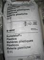 PA66 德国巴斯夫 A3X2G5  玻纤增强25%红磷 阻燃剂 塑料添加剂长期稳定性能