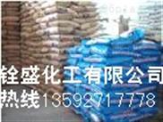 氮系无卤环保 阻燃剂 塑料添加剂