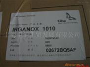 供应环保 阻燃剂 塑料添加剂-sn3690