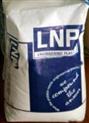 供应增韧尼龙 PA66 美国液氮 RF-0069S BK 聚酰胺尼龙 工程塑料