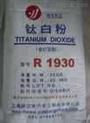 供應;各種進口鈦白粉
