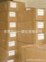 供应抗氧剂168,东莞市山一塑化有限公司