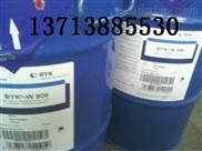 BYK-W9010 W9011润湿分散剂