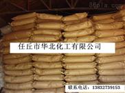 各种类型的聚丙烯酰胺PAM,造纸分散剂,等