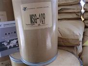 供应硅胶发泡剂MSG-109(图)