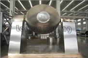 SZG—500型双锥回转真空干燥机的技术参数