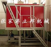 冷冻磨粉机,低温磨粉机,深冷磨粉机