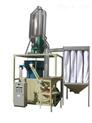 旧式磨盘式塑料磨粉机/大型塑料磨粉机