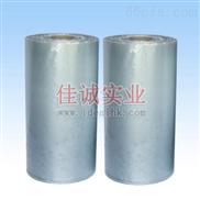 PVC贴体包装膜 PVC包装薄膜 PVC 贴体膜