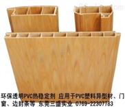 环保PVC热稳定剂