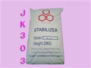 pvc热稳定剂JK-303