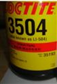 pvc发泡剂 pu发泡剂 塑料发泡剂供应乐泰3563、3593底部填充发泡剂剂