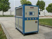 工业冷水机5p风冷 50p风冷箱式冷水机,30p工业冰水机