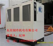 玉环35HP水冷箱式冷水机|40P风冷箱式冷水机