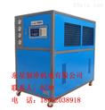 新会45HP水冷箱式冷水机|50P风冷箱式冷水机