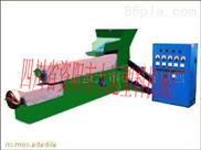 环保节能型(节能减排)废塑料造粒机