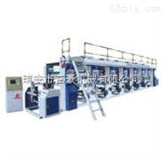 SWASY 型系列高速电脑凹版印刷机
