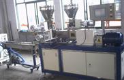 實驗室用造粒機, 實驗室小型造粒機