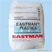 Eastar AN004 PETG  伊士曼